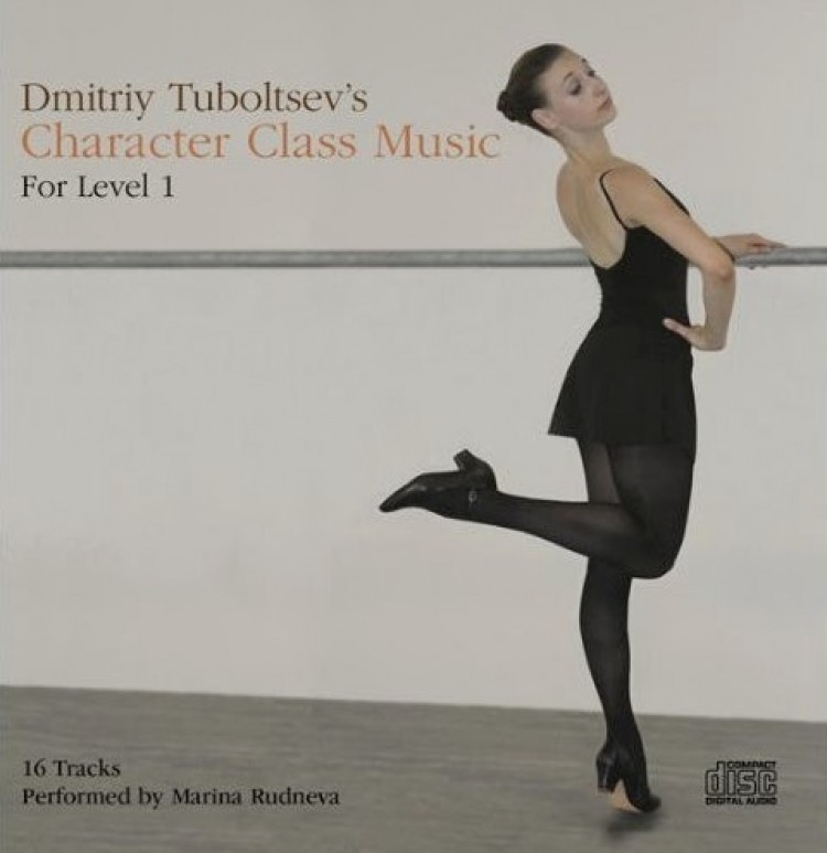 Music for Character Dance Class Level 1 : B005F5IF98