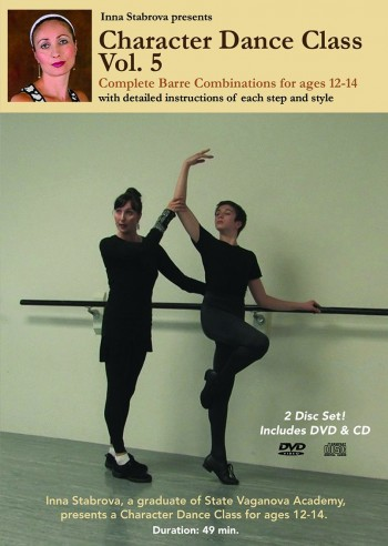 d5ca69399 Multimedia   DVDs   Dance Instruction   DVDs Multimedia
